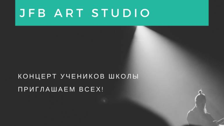 Весенний концерт JFB ART STUDIO